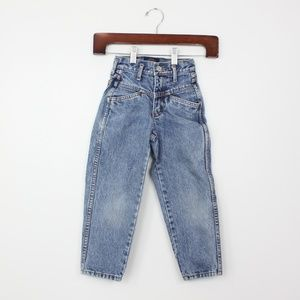Vintage Gap Ultra High Rise Jean Sz 4Slim
